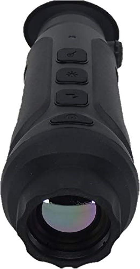 デコラティブフィドル異常Night Tech HD-50 ライト サーマル 単眼鏡 640x480 LCDディスプレイ
