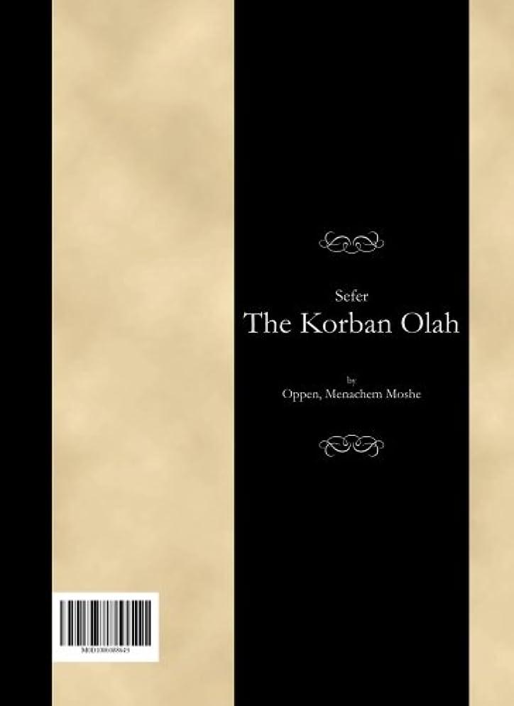 どこにでもミットマトリックスSefer The Korban Olah