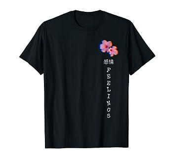 Japanese Art Hoe Aesthetic 90 s Aesthetic Feelings Flowers T-Shirt