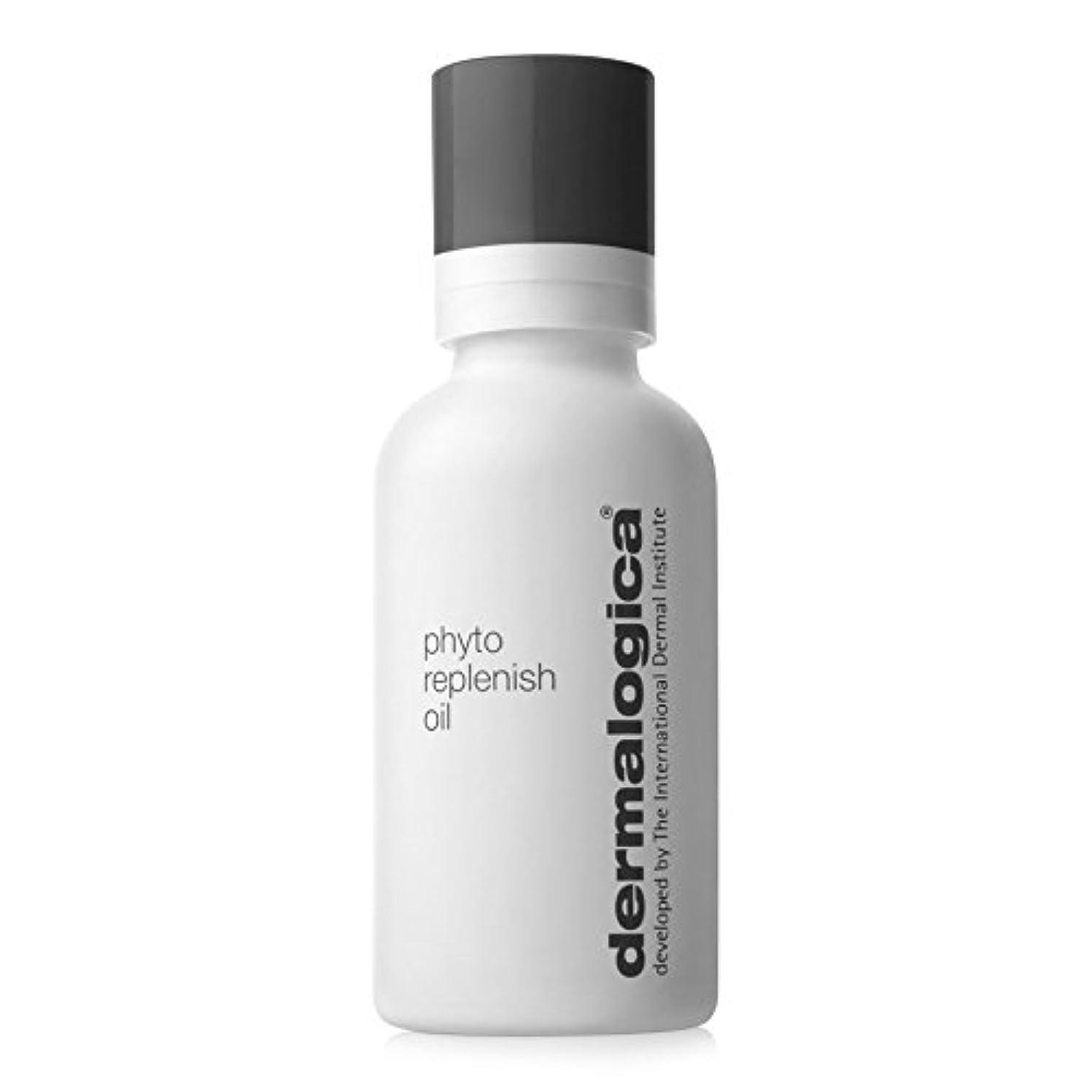 フルーツ猫背認可オイル30ミリリットルを補充ダーマロジカフィト x2 - Dermalogica Phyto Replenishing Oil 30ml (Pack of 2) [並行輸入品]