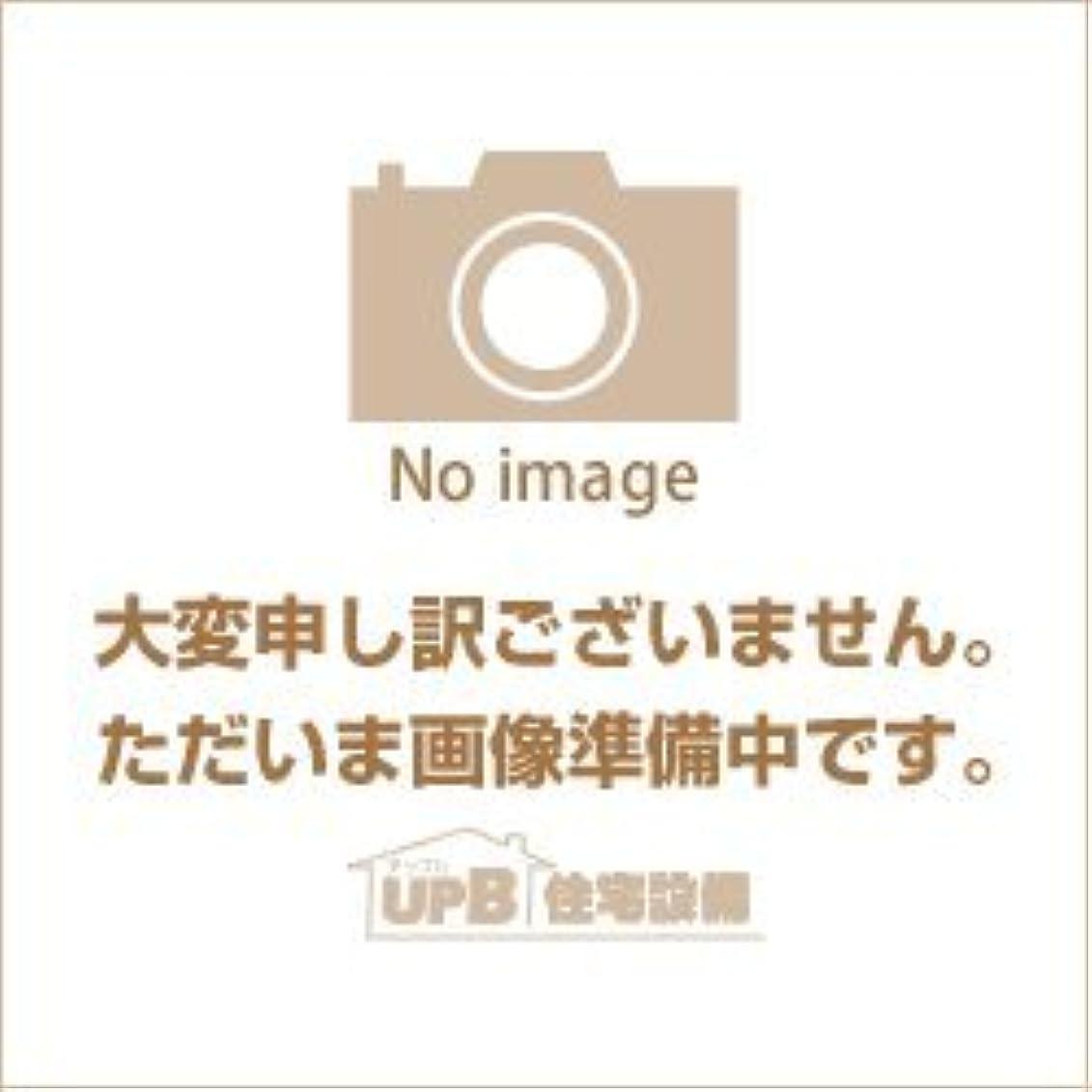 スナック男らしい松リンナイ 【UOP-G030-20】 扉内設置用取付BOX
