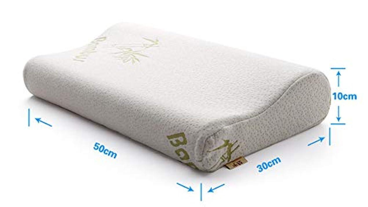 パフ鉱夫ジャンクNOTE 新しい到着高品質メモリ枕睡眠首枕睡眠遅いリバウンド頸椎健康送料無料