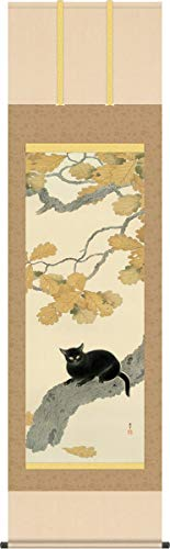 掛け軸 掛軸 菱田春草(ひしだしゅんそう)・ 黒き猫(くろきねこ) 尺五 名作品 桐箱畳紙収納
