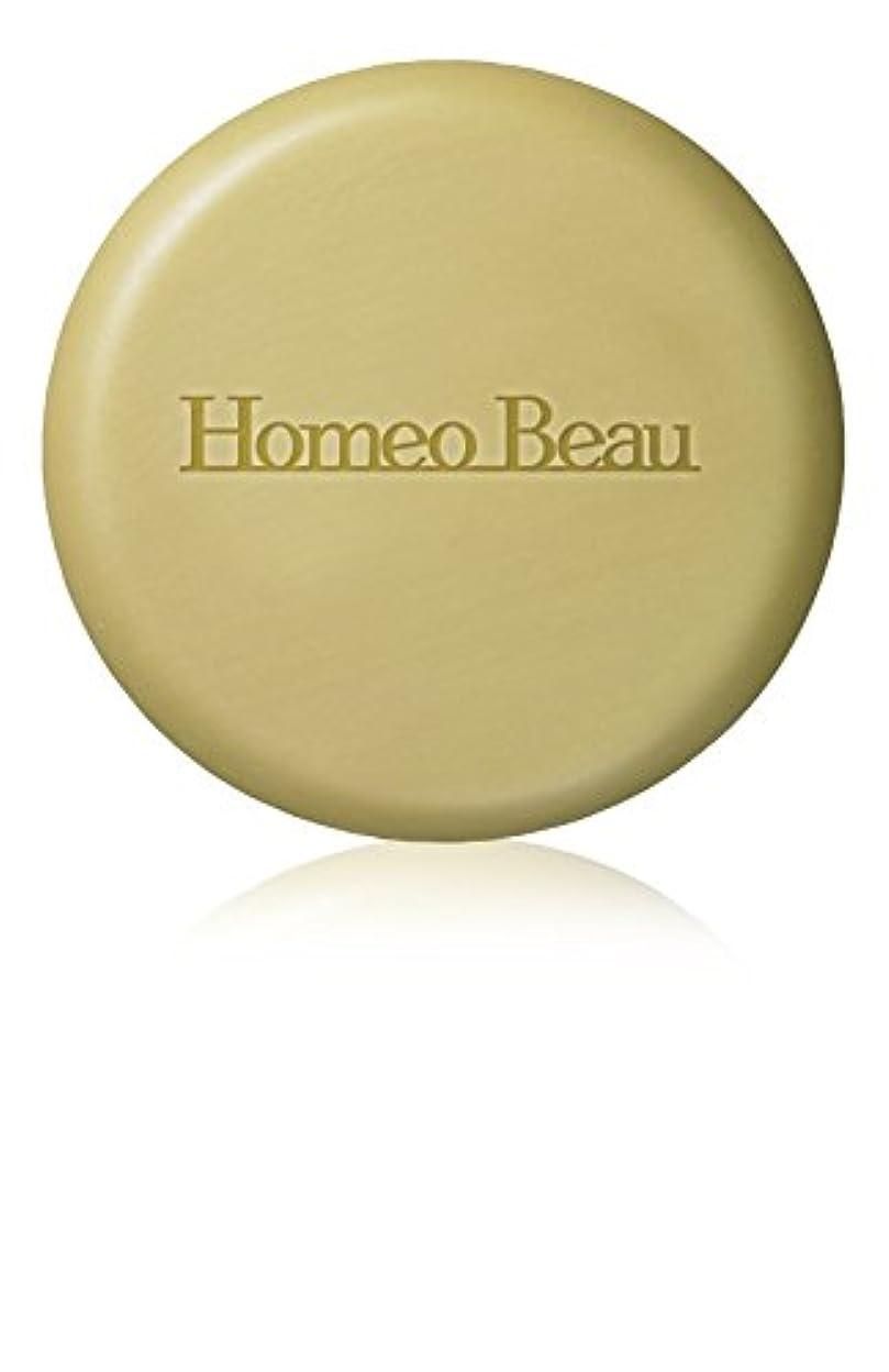 ジョージハンブリーギャロップ活発ホメオバウ(Homeo Beau) エッセンシャルソープ 100g