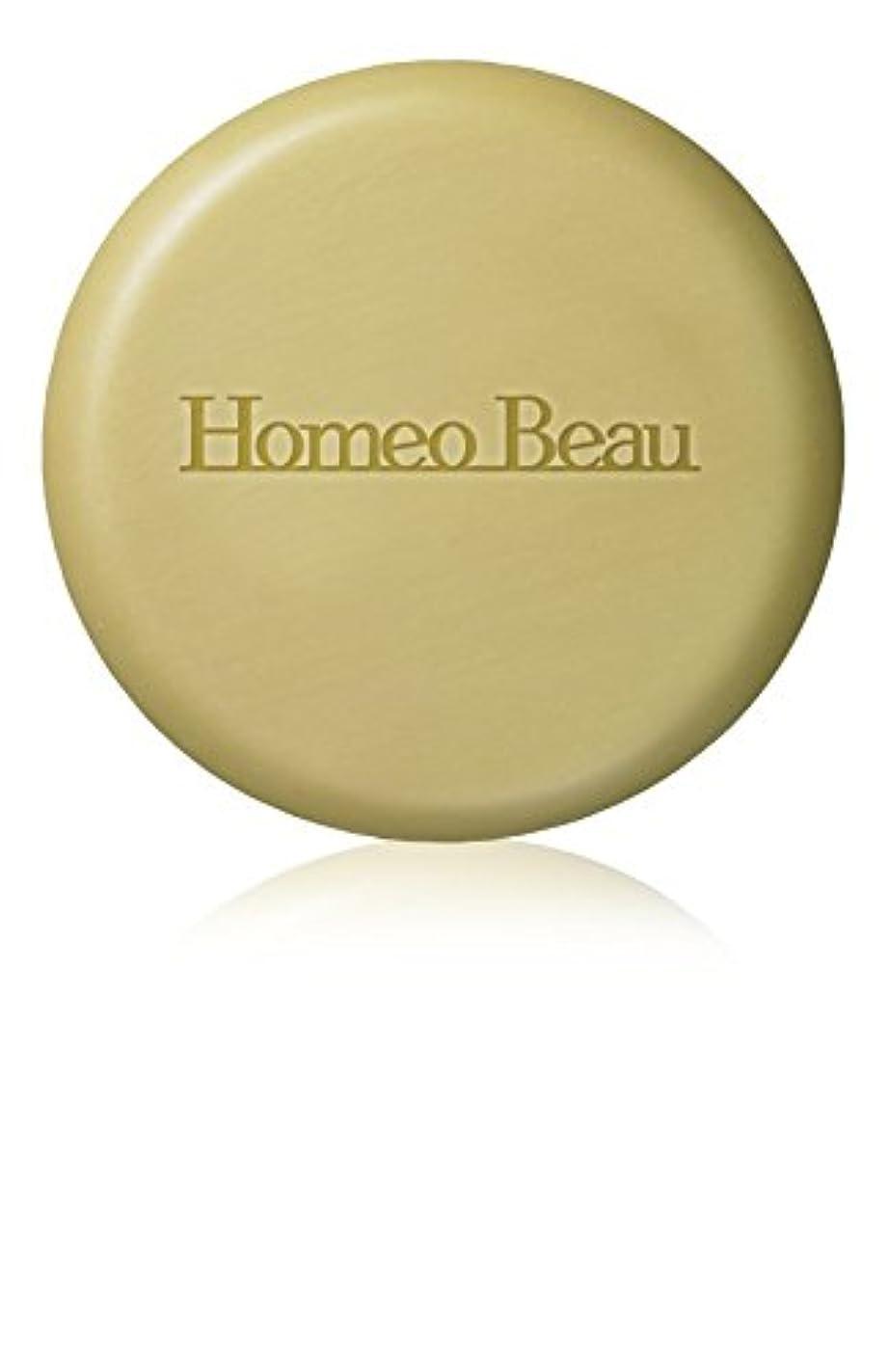 かわいらしいシャーロットブロンテ頼るホメオバウ(Homeo Beau) エッセンシャルソープ 100g