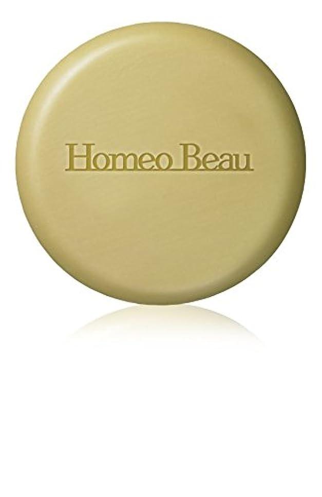 ドメインプレゼントミトンホメオバウ(Homeo Beau) エッセンシャルソープ 100g