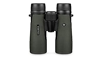 The Best rated Binoculars for Archery