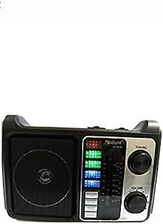راديو يو اس بي وكشاف جانبي يعمل بالكهرباء وبطاربه داخليه من جولون موديل RX 333