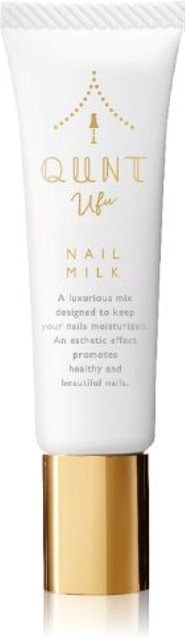増強するグレートバリアリーフまっすぐウフ ネイルミルク 15g
