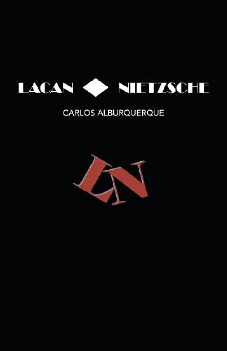 ヤギゴールデンテニスLacan Nietzsche