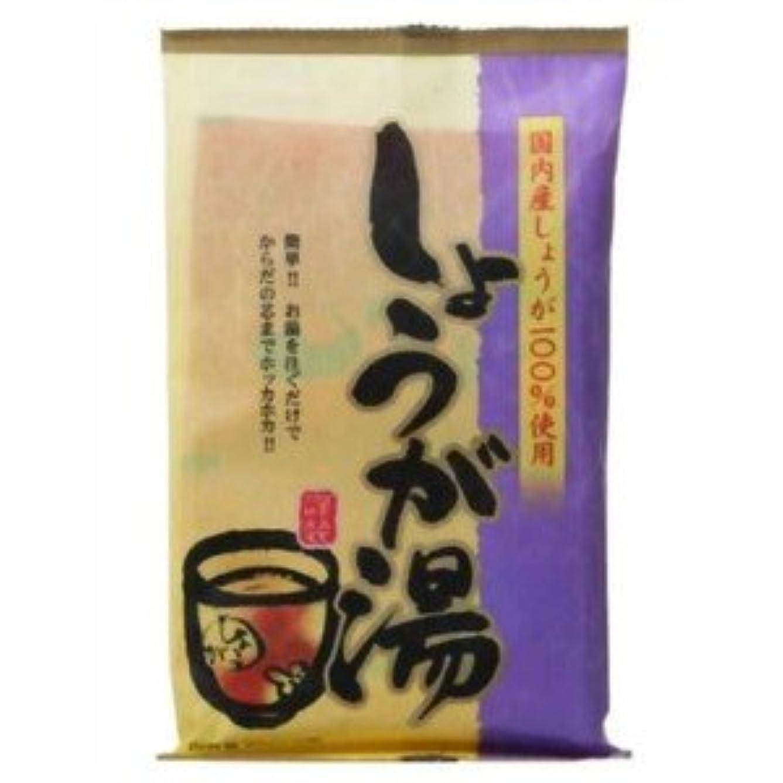国洞察力のある品種(今岡製菓)しょうが湯 20g×6袋