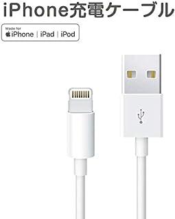 純正 iPhone充電ケーブル 急速充電 ライトニング USBケーブル データ伝送 Lightning ケーブル iPhone 11Pro MAX/11Pro/11/XS MAX/XS/XR/X/8/7/6/6s/5/SE/5s/iPad/iPod に適用 1M