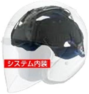 アライ(ARAI) SZ-RAM3システム内装 (61-62)IV- 7mm (旧品番:3689) 073689 ヘルメット インナー
