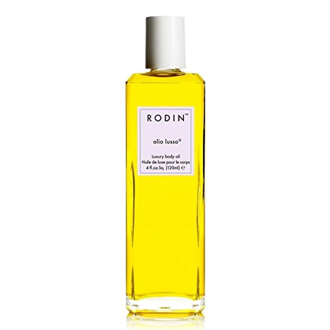 警戒学士ラッドヤードキップリングロダンルッソラベンダー絶対贅沢なボディオイル30ミリリットル x2 - RODIN olio lusso Lavender Absolute Luxury Body Oil 30ml (Pack of 2) [並行輸入品]
