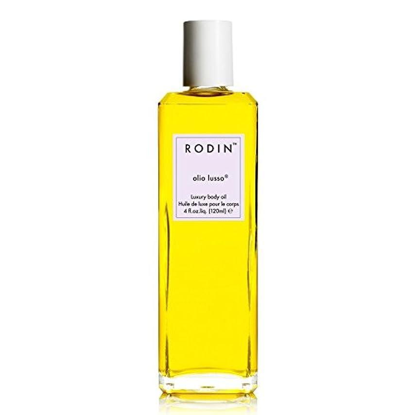 努力醸造所パートナーロダンルッソラベンダー絶対贅沢なボディオイル30ミリリットル x4 - RODIN olio lusso Lavender Absolute Luxury Body Oil 30ml (Pack of 4) [並行輸入品]