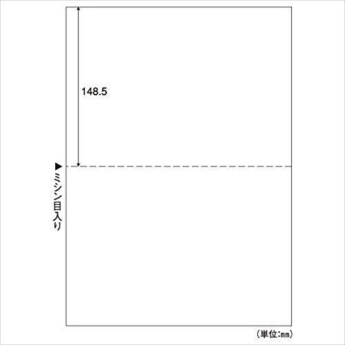 ヒサゴ ヒサゴのラベル A4ミシン目入ラベル2面 (20シート入り) OP3201