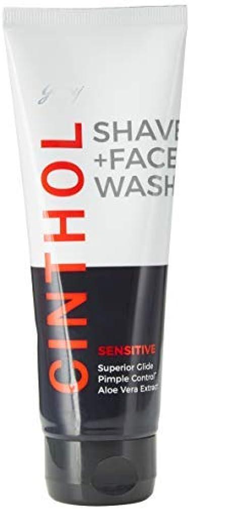 無視できるご覧くださいそよ風Cinthol Sensitive Shaving + Face wash 100g