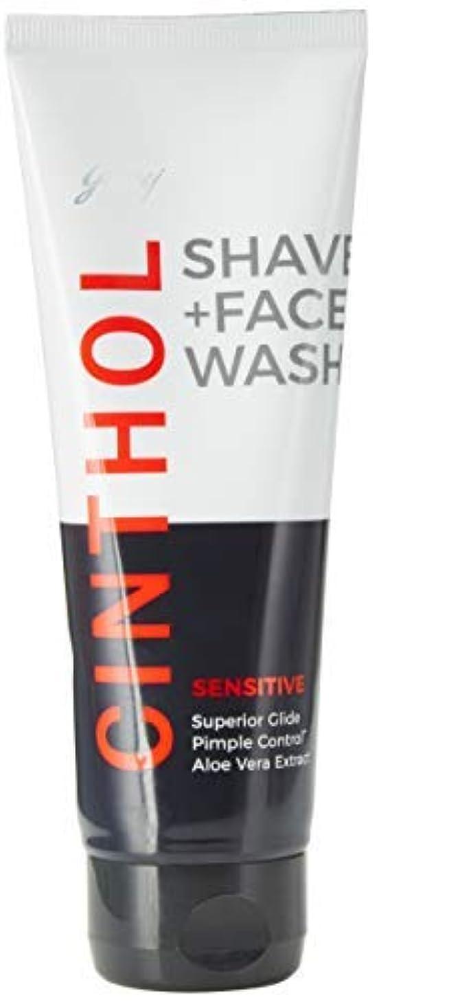 失態ボーカル餌Cinthol Sensitive Shaving + Face wash 100g