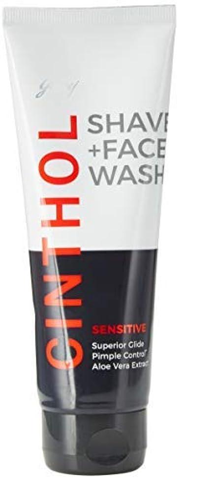 飲料真っ逆さま幸運Cinthol Sensitive Shaving + Face wash 100g