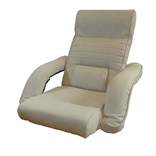 NYDZ Lazy Floor - Cojín para sofá, silla de suelo, 14 posiciones, plegable, con reposabrazos y una almohada, para dormitorio, sala de estar, oficina, salón, color beige