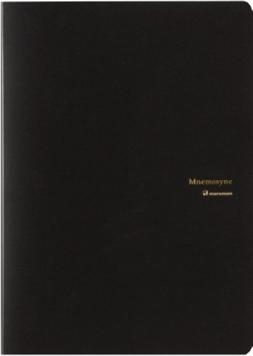 マルマン ノートパッド&ホルダー ニーモシネ HN187 A4 70枚