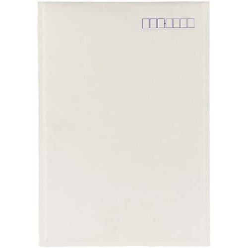 コクヨ ホフ−16 小包封筒(軽量タイプ)B4用封かん用口糊付き白 5枚セット