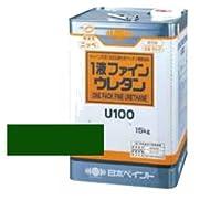 日本ペイント 1液ファインウレタンU100 シャニングリーン 15kg
