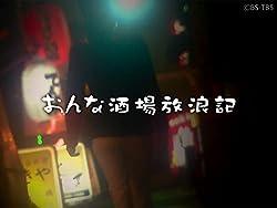 ひろみ 寺澤