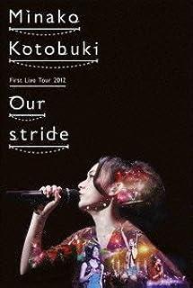 "寿美菜子 First Live Tour 2012 ""Our stride"" [DVD]"