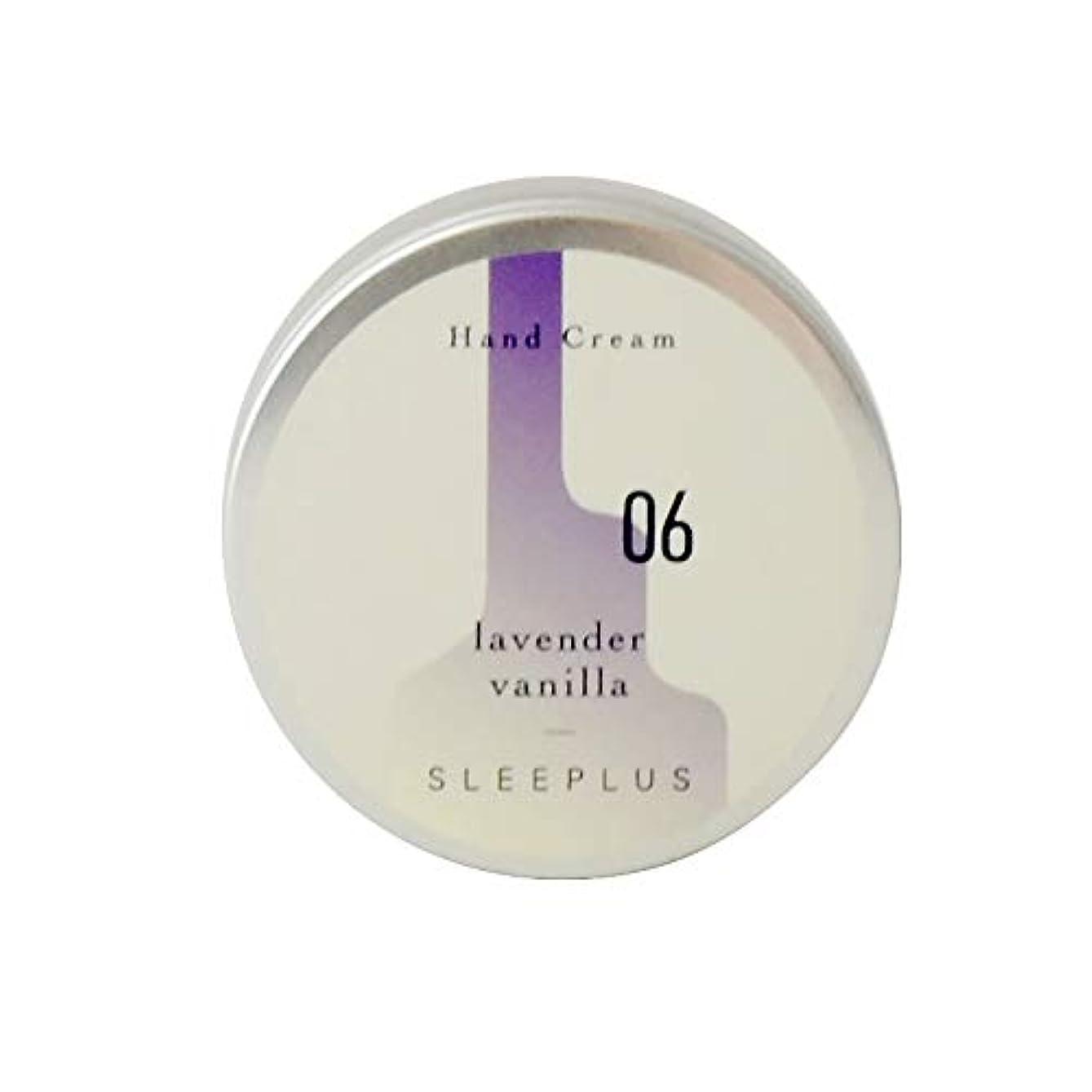 フルートワイヤー私達Heavenly Aroom ハンドクリーム SLEEPLUS 06 ラベンダーバニラ 75g