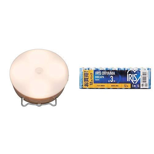 【セット販売】アイリスオーヤマ 乾電池式屋内センサーライト マルチタイプ 電球色相当 ベージュ BSL40ML-U & 乾電池 単3 アルカリ 12本パック BIGCAPA basic セット