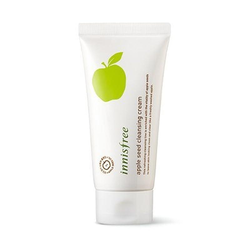 含む年金させる[New] innisfree Apple Seed Cleansing Cream 150ml/イニスフリー アップル シード クレンジング クリーム 150ml