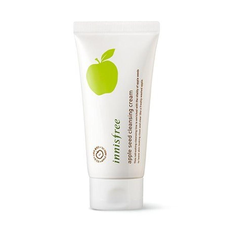 ナインへ世界的に大学[New] innisfree Apple Seed Cleansing Cream 150ml/イニスフリー アップル シード クレンジング クリーム 150ml