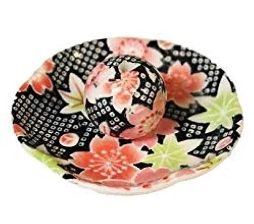 フロー異なるテンポかのこ友禅 花形香皿 お香立て お香たて 日本製 ACSWEBSHOPオリジナル