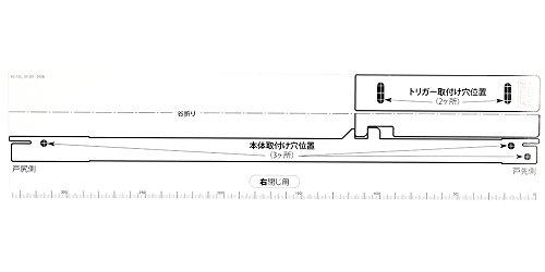 和気産業『引戸用ソフトクローズ(DS004)』