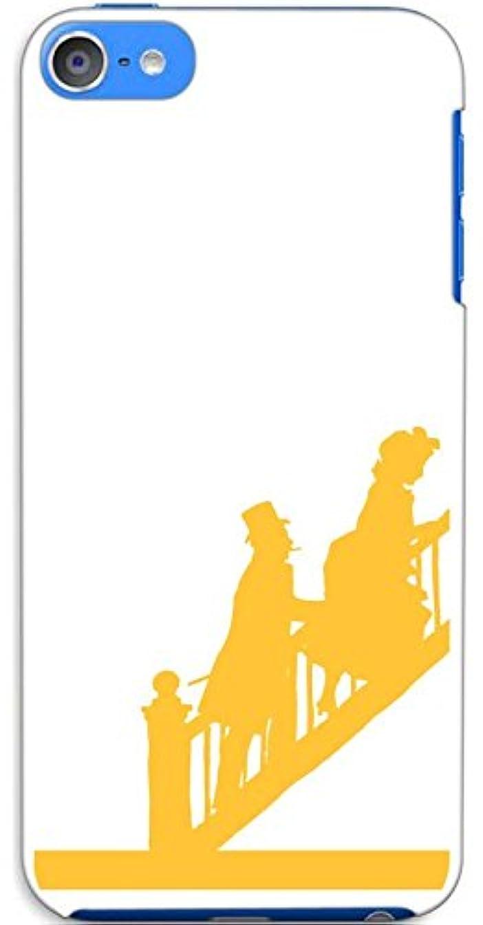パシフィックつま先文房具sslink iPod touch6 アイポッドタッチ6 ハードケース ca1293-6 ストライプ お茶会 スマホ ケース スマートフォン カバー カスタム ジャケット apple