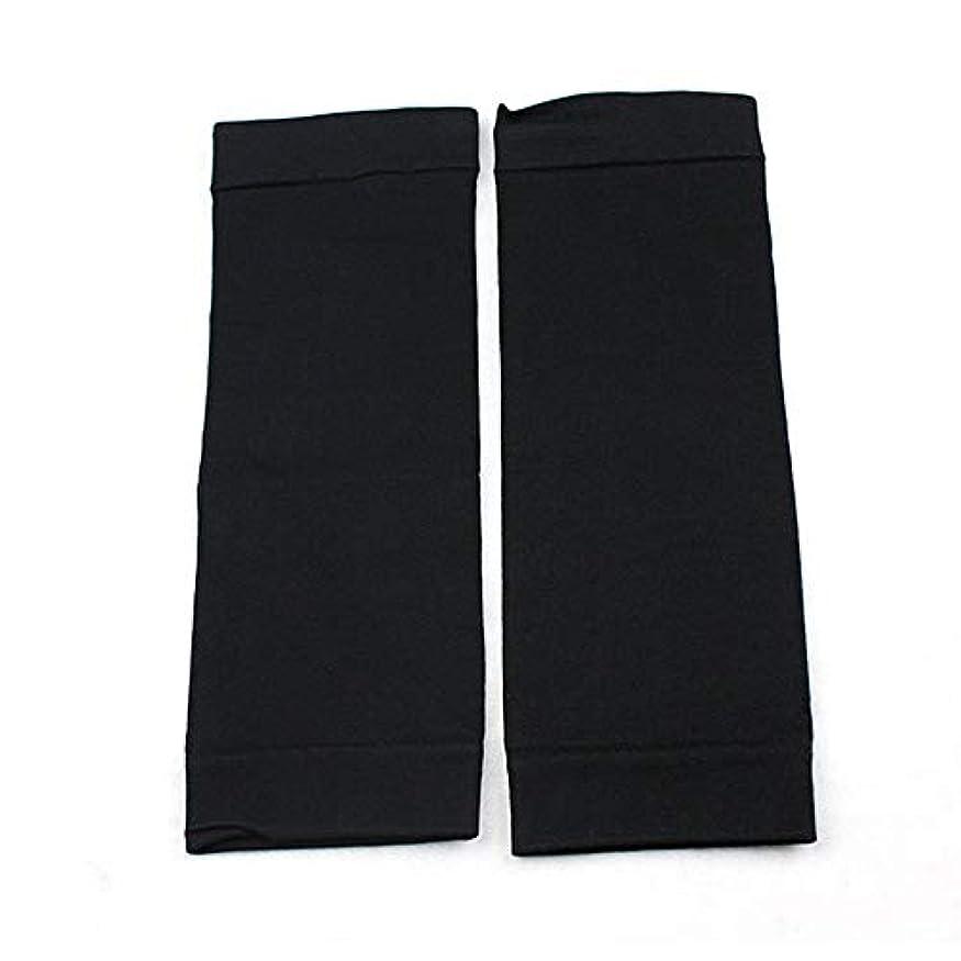 試みる知り合いトピック1ペアウエストニッパーT高燃焼脂肪靴下圧縮レギンスレッグウォーマー圧力脂肪薄い脚パンツ燃焼脂肪ガード - ブラック