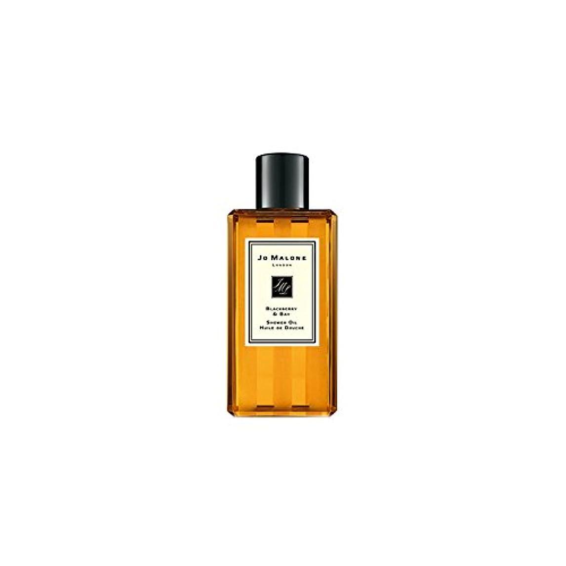 無線デンマーク語台風Jo Malone Blackberry & Bay Shower Oil - 250ml (Pack of 2) - ジョーマローンブラックベリー&ベイシャワーオイル - 250ミリリットル (x2) [並行輸入品]