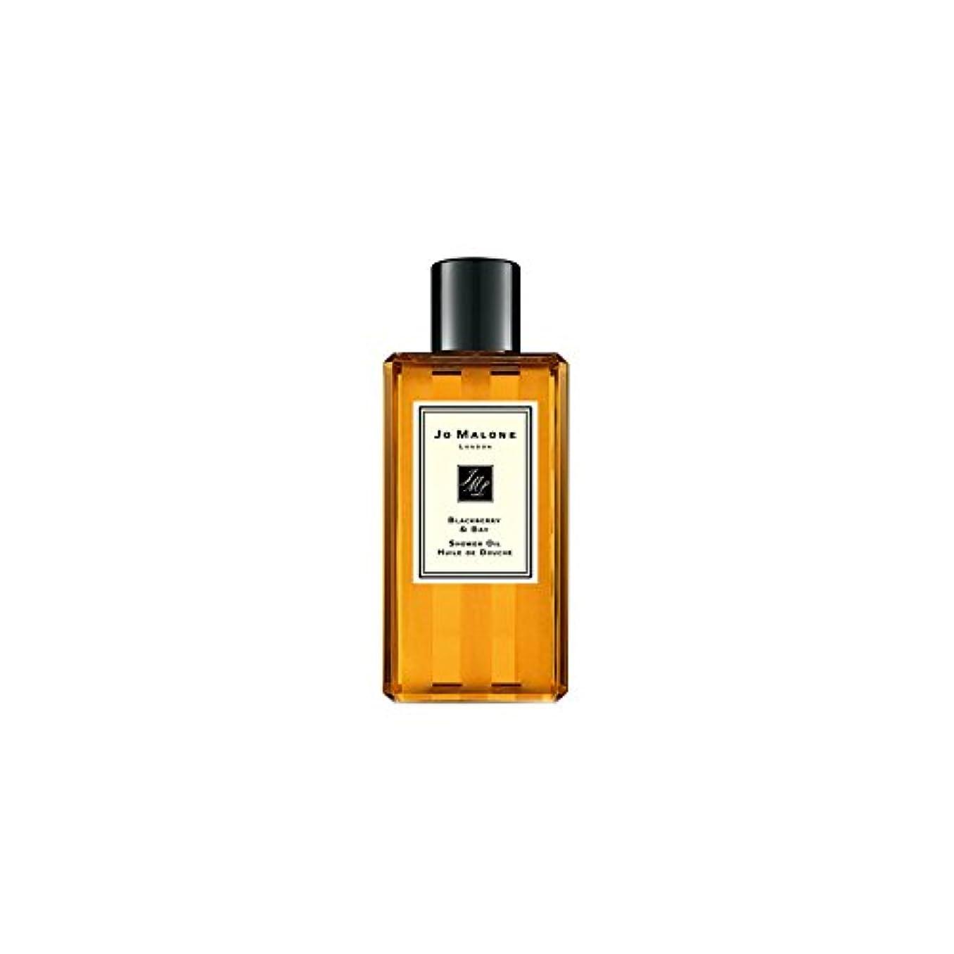 モニター所持船員Jo Malone Blackberry & Bay Shower Oil - 250ml (Pack of 2) - ジョーマローンブラックベリー&ベイシャワーオイル - 250ミリリットル (x2) [並行輸入品]