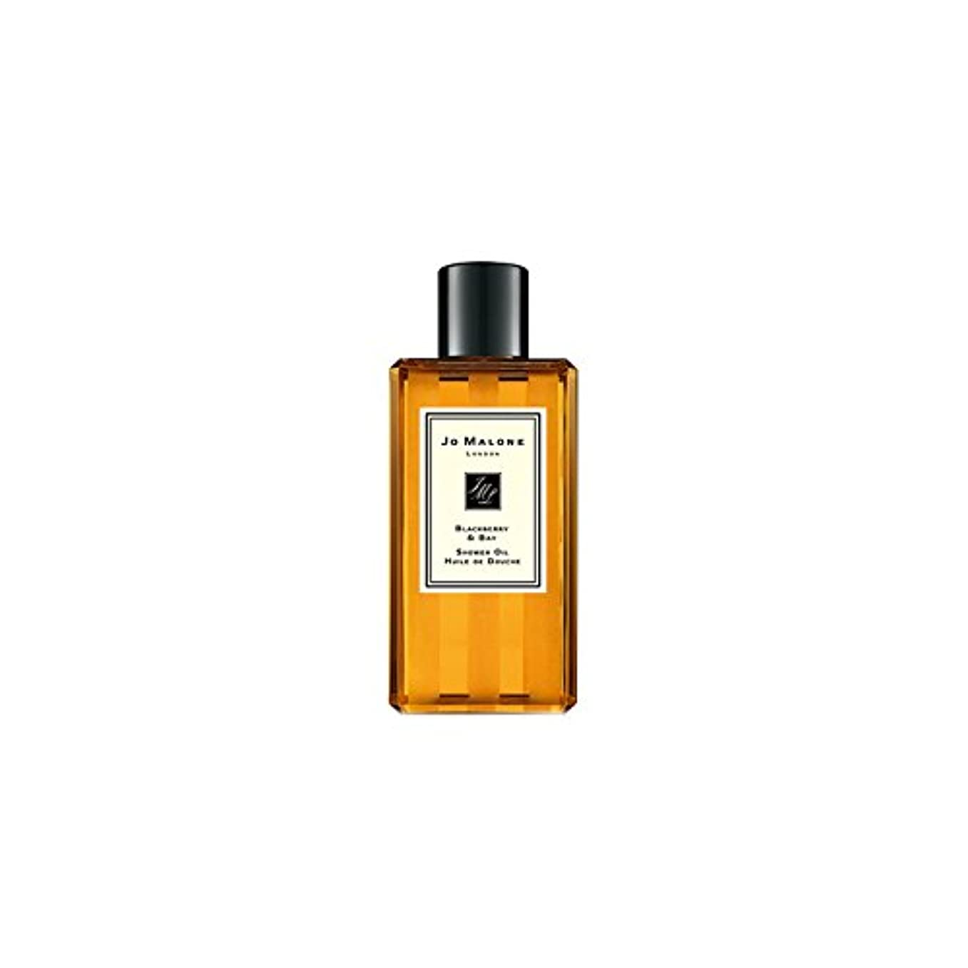 白内障ユダヤ人年次Jo Malone Blackberry & Bay Shower Oil - 250ml (Pack of 2) - ジョーマローンブラックベリー&ベイシャワーオイル - 250ミリリットル (x2) [並行輸入品]