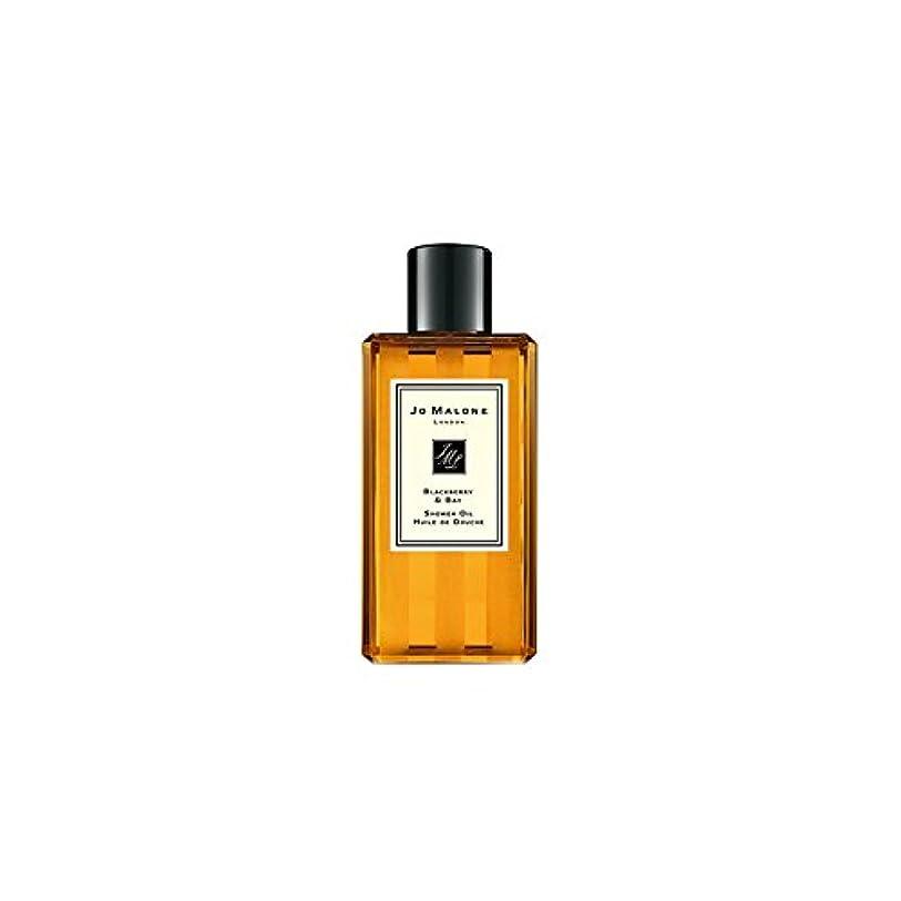 プラットフォーム説得力のある狼Jo Malone Blackberry & Bay Shower Oil - 250ml (Pack of 6) - ジョーマローンブラックベリー&ベイシャワーオイル - 250ミリリットル (x6) [並行輸入品]