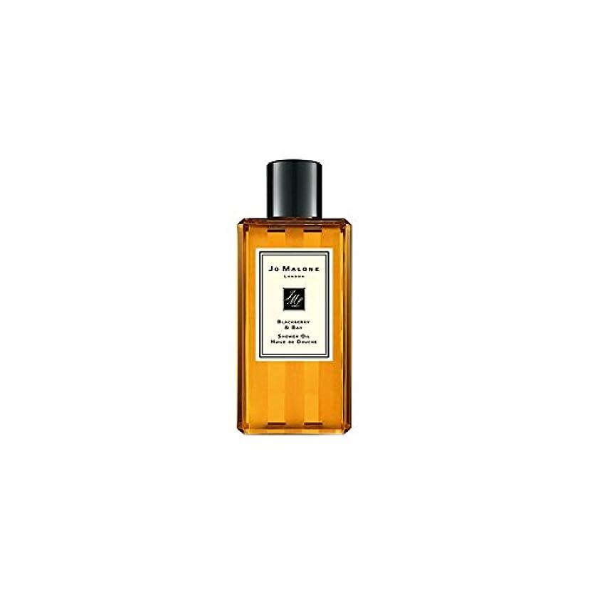 故意にバンド豊富Jo Malone Blackberry & Bay Shower Oil - 250ml (Pack of 6) - ジョーマローンブラックベリー&ベイシャワーオイル - 250ミリリットル (x6) [並行輸入品]