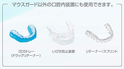 アース製薬マウスガード除菌・洗浄スプレーEX130mL歯科専売品