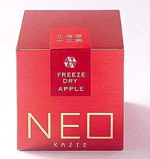 ふたみ青果 北海道十三菓 NEO KAJI2 アップル 70g 軽減税率対象