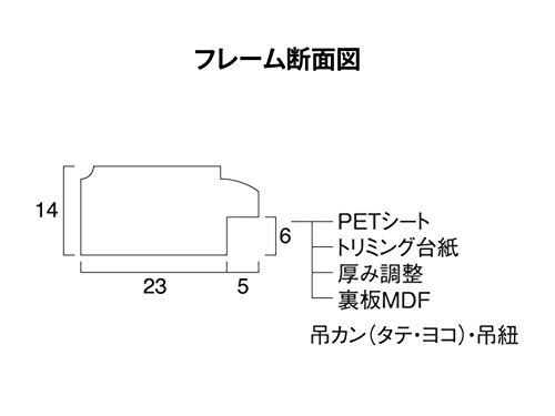 大仙『賞状額カノエA3(大)ブラウン(J635D3401)』