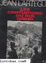 Les centurions du Roi David - Photos Alain Taieb
