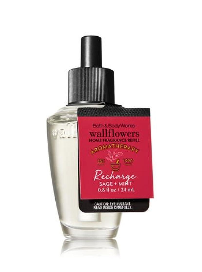 効果的見物人髄【Bath&Body Works/バス&ボディワークス】 ルームフレグランス 詰替えリフィル アロマセラピー リチャージ セージ&ミント Wallflowers Home Fragrance Refill Aromatherapy Recharge Sage & Mint [並行輸入品]