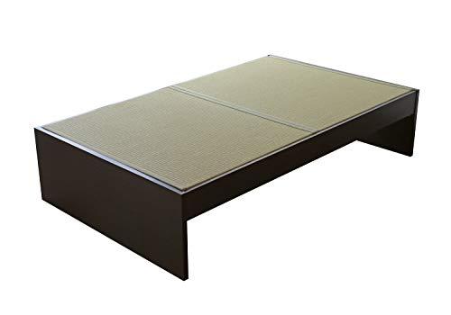 こうひん 日本製 畳ベッド 高さ調整機能付(3段階) 『パーチェ』 シングル 幅101cm 全長202cm 高さ45/40/35cm 【工具付・約30分程の簡単組立・一年保証付】 ダークブラウン 畳:国産和紙畳 銀白色 ※配送区分:<大型商品>