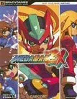 Mega Man® ZX Official Strategy Guide (Official Strategy Guides (Bradygames))