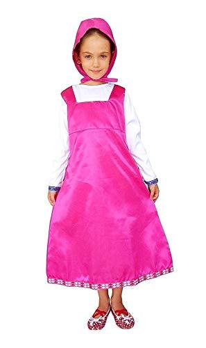 Pequeño traje de carnaval, Birbante el famoso cartón Animato- yo-yo -Color Rosa Idea vestir del tamaño del niño M - 6-7 años